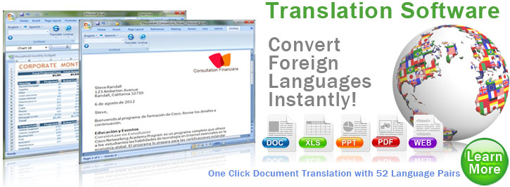 Spanish Language Converter