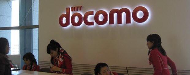 nttdocomo-japan