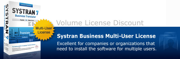 Systran Business Site License