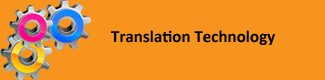 Translation Technology