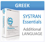 Essentials Additional Language - Greek