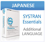 Essentials Additional Language - Japanese