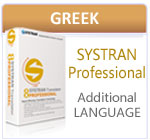 Professional Additional Language - Greek