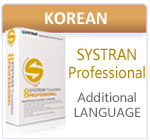 Professional Additional Language - Korean