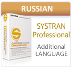 Professional Additional Language - Russian