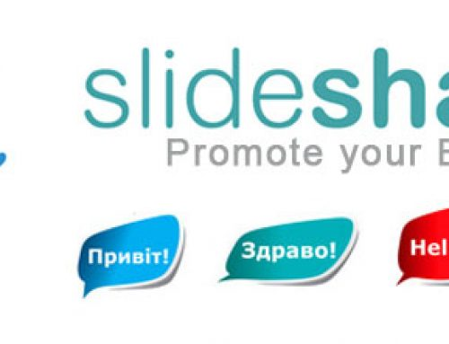 How to promote your business with SlideShare
