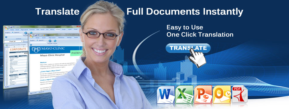 Document Translation Software